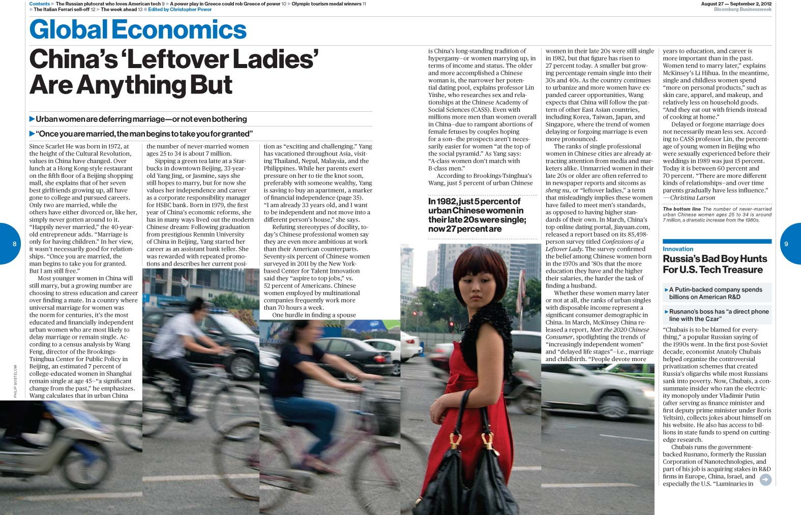 Chengdu girl, for Bloomberg Businessweek
