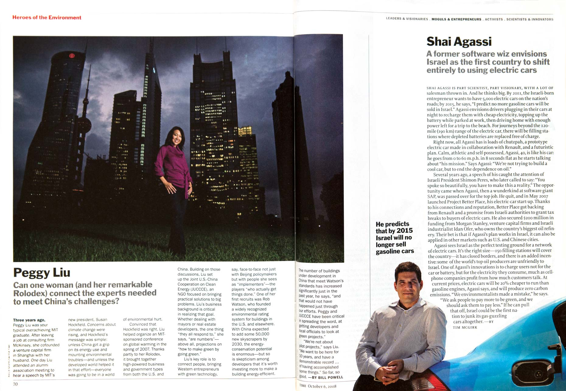 TIME magazine 09 October 2008 - Peggy Liu - environmental hero