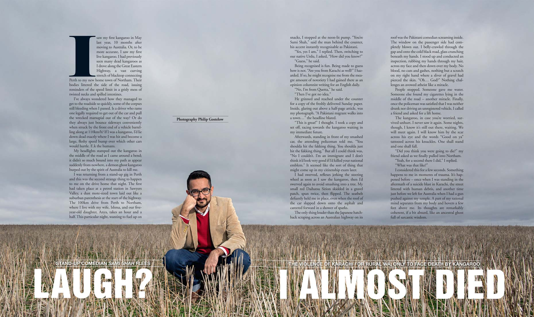Sami Shah portrait for The Weekend Australian Magazine 19July 2014